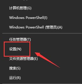 如何重置恢复windows10系统