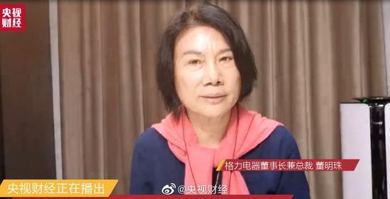 董明珠:格力2月损失200亿元,将招5000名大学生