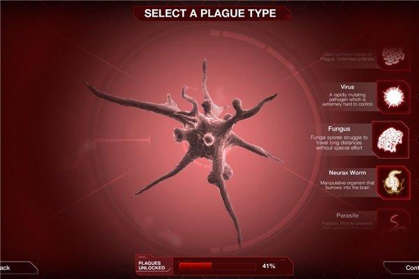 游戏《瘟疫公司》将上线新模式:可让玩家阻止病毒疫情爆发