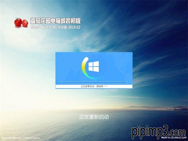 怎么修复windows10系统