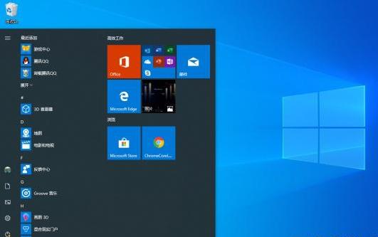 windows10系统纯净版