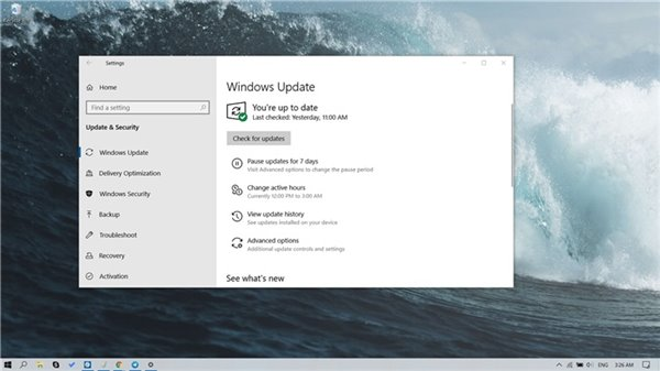 win10最新kb4532693补丁安装后删除个人配置文件怎么办