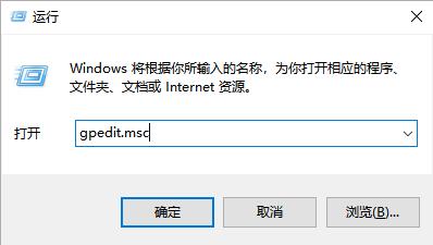 详解windows10系统无法打开edge浏览器的应对办法