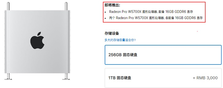 苹果MacPro将可选两个RadeonProW5700X显卡:各配16GBGDDR6显存