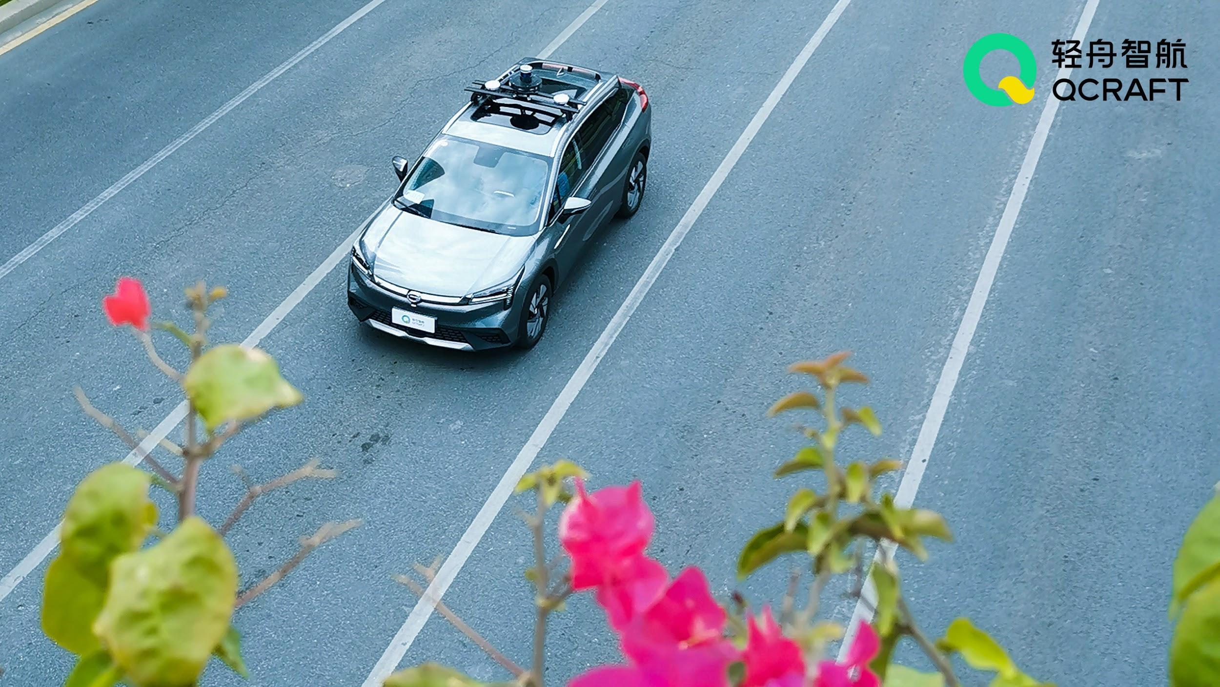 无人驾驶初创公司轻舟智航数千万美元种子轮