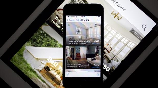 Airbnb筹资10亿美元应对疫情今年是否上市尚未确定