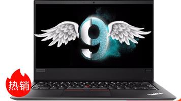 ThinkPadE490笔记本重装win10系统详细教程