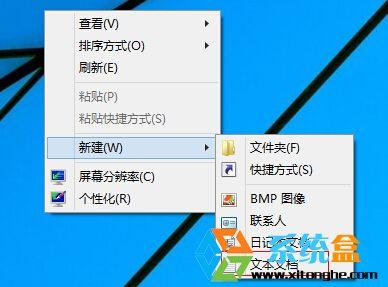 打开ie浏览器小编教你Windows10如何在桌面打开IE浏览器