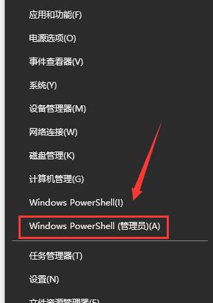 更新win101903系统后经常蓝屏重启怎么办