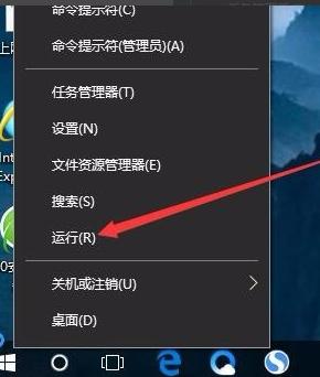 详解win10系统开机跳过用户名直接登录到桌面的方法