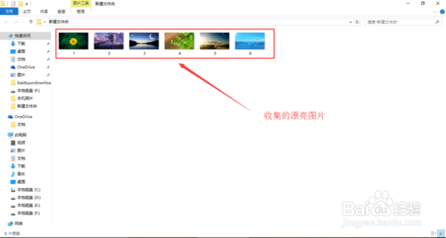 桌面主题windows10笔者教你windows10如何自定义桌面主题