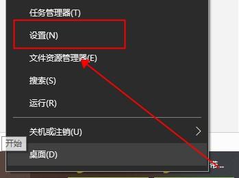 win10录制快捷键打不开怎么解决