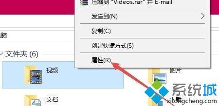 解析xbox录屏保存位置如何更改