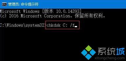 Windows10无法启动提示File:\boot\bcd\错误代码0xc00000f怎么办(1)