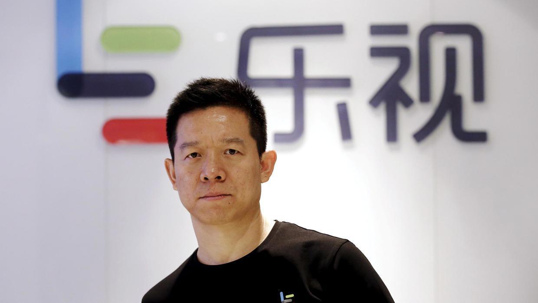 乐视网:Q1预亏超1.5亿要求贾跃亭负责关联债务