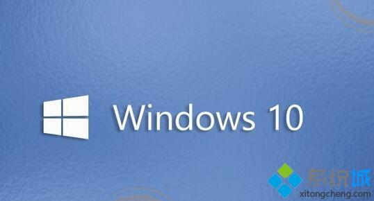 windows10系统你的信息有两个头像怎么办