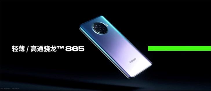 骁龙865助力5G超级玩家OPPOAce2为热爱加速