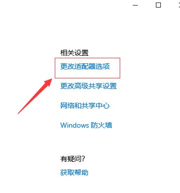 win10如何设置默认网关和dns