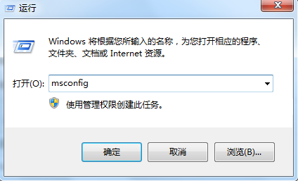 """Win7升级Win10后网络出现""""已禁用对该状态进行检测的服务""""的应对办法"""