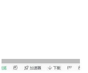 windows10系统爱奇艺播放视频失败的解决技巧