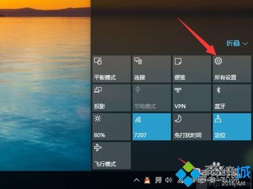 电脑锁屏界面设置教你windows10系统如何在锁屏界面设置添加快捷启动程序