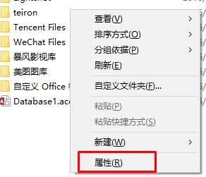 windows10系统D盘不见了变成我的文档怎么办