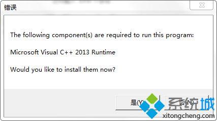 洪潮之焰教你win10洪潮之焰无法安装显示VC++2013如何处理