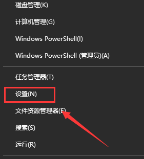 win10系统下载软件被阻止怎么办