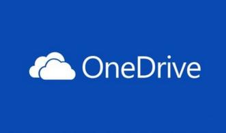Win10系统OneDrive功能使用时速度很慢的设置技巧