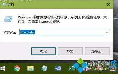 Windows10系统数据使用量的重置教程