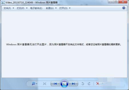 windows10图片打不开笔者教你windows图片查看器无法打开图片怎么办