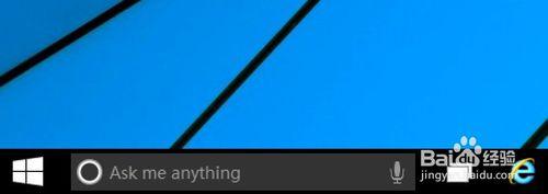 windows10系统搜索框在哪里