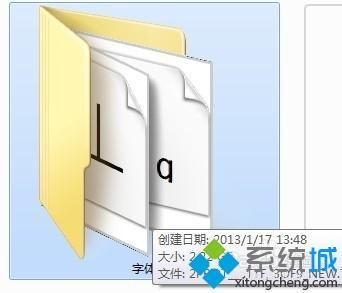 windows10如何添加系统字体