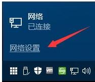 浅析win10系统电脑找不到网络路径远程共享文件失败的解决技巧