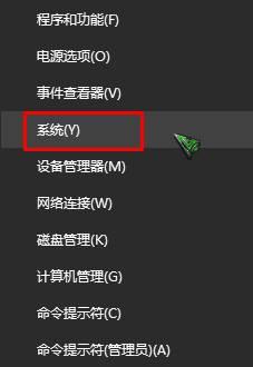 windows10系统密钥如何查看