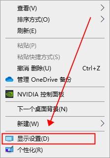 windows10屏幕颜色不正常怎么设置