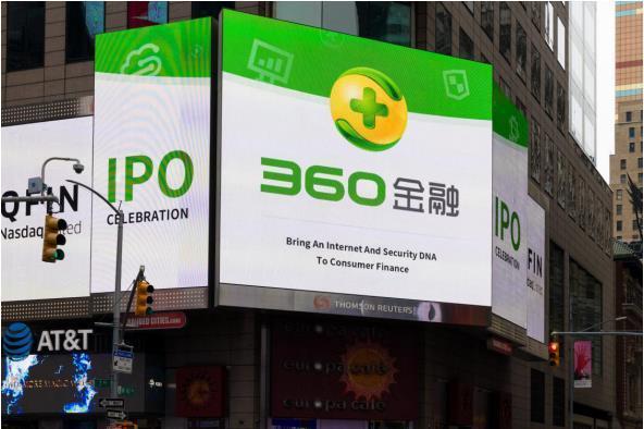 360大病筹:今年将在全国布局200座城市