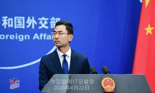 有人批评马云向外国捐赠抗疫物资?外交部回应
