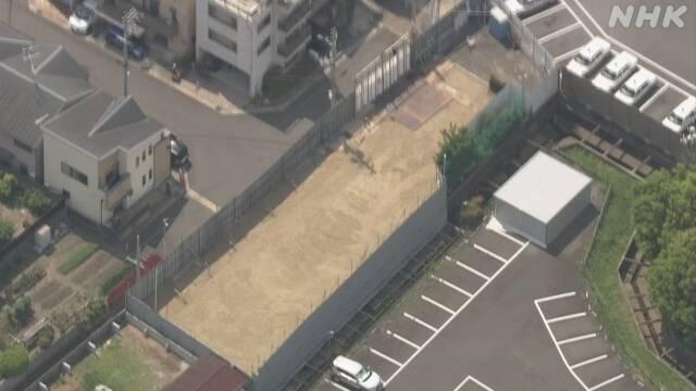 京阿尼纵火案受损大楼完全拆除已用白色栏板隔开