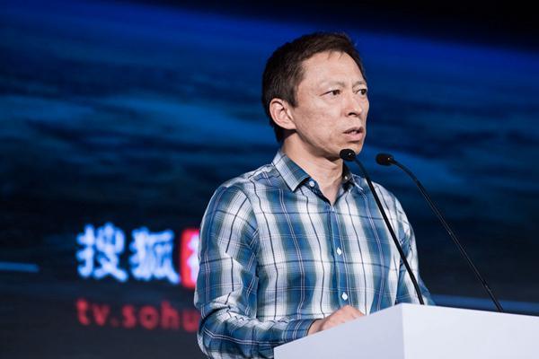 张朝阳:我5月份要尝试直播带货搜狐不考虑私有化