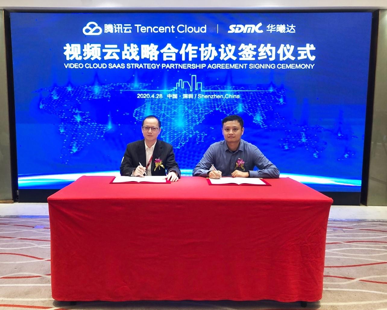 华曦达与腾讯云达成战略合作,共同拓展视频云市场