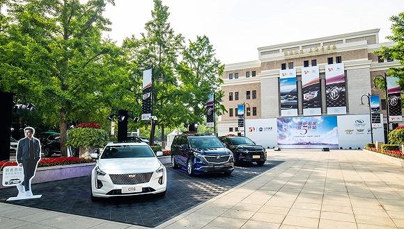 凯迪拉克回应拼多多55折卖车:车源来自授权经销商