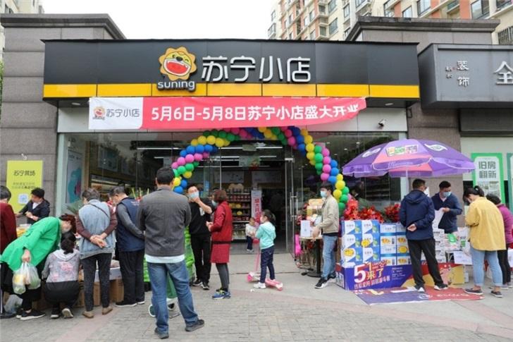 95后创业青年,成为苏宁小店首位加盟主