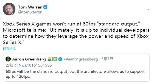 微软确认新XboxX最高支持120FPS开发者自己决定游戏帧数
