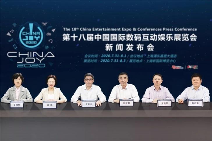 官方宣布:第十八届ChinaJoy展会将如期举办,定档7月31日至8月3日