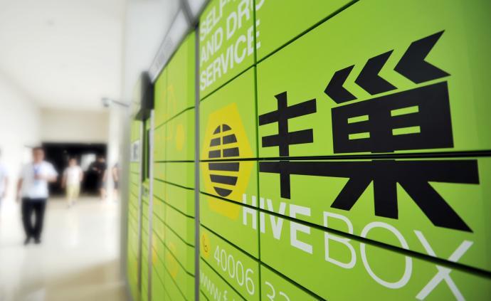 赠送一个月会员丰巢将在上海延长一个月免费使用期