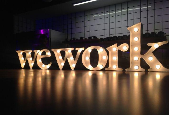 WeWork母公司称一季度营收11亿美元同比增45%