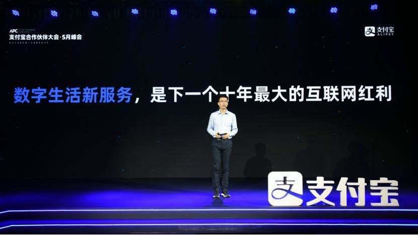 蚂蚁CEO胡晓明:各地优惠券每发1元带动8元消费
