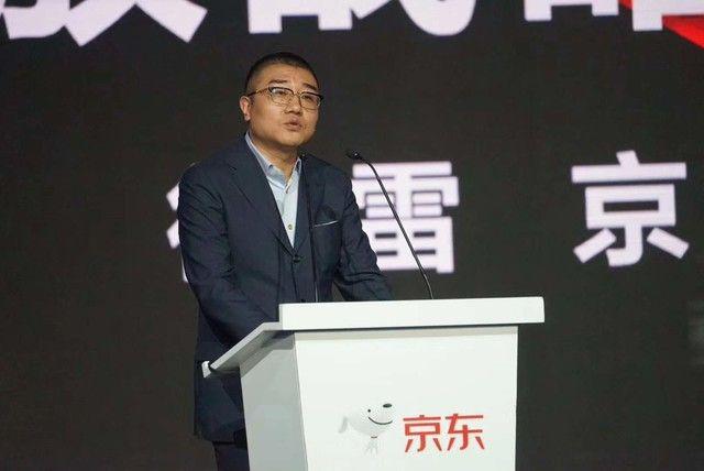 京东零售CEO徐雷将直播首秀:卖北京房山新楼盘