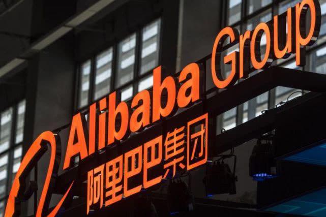 阿里巴巴第四财季营收1143.1亿元高于市场预期